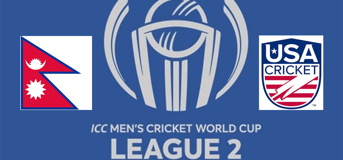 World Cup Cricket League 2: Nepal defeats USA by five wickets