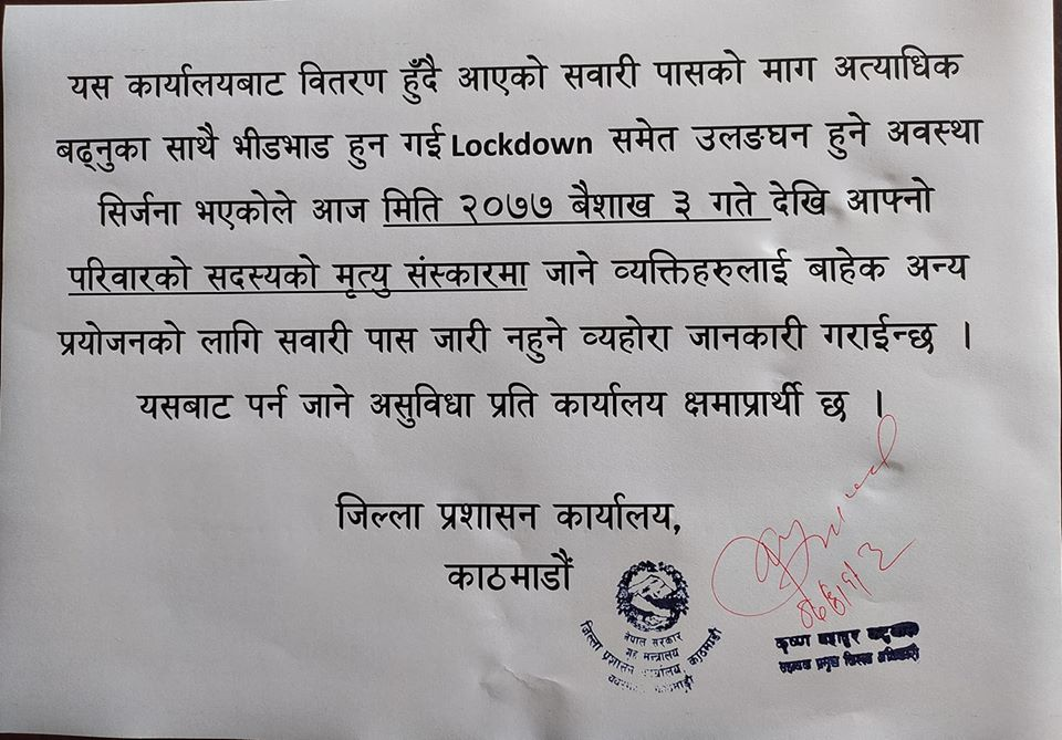 DAO Kathmandu goes extreme in issuing passes