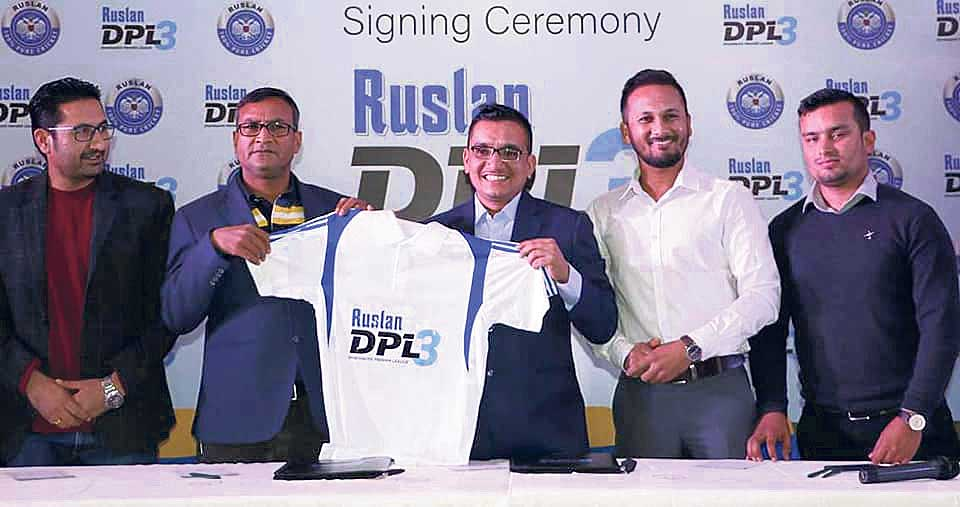DPL rescheduled, players' registration opens