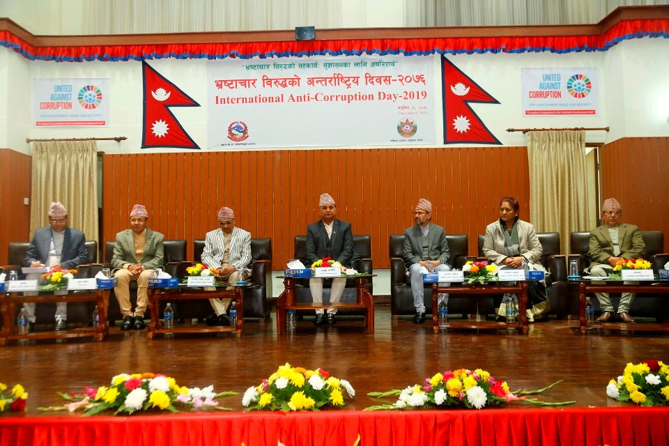 International Anti-Corruption Day being observed in Nepal today