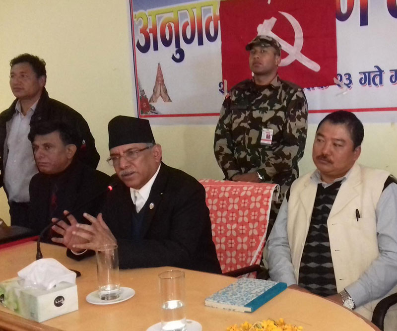 National consensus on statute amendment being forged: PM Dahal