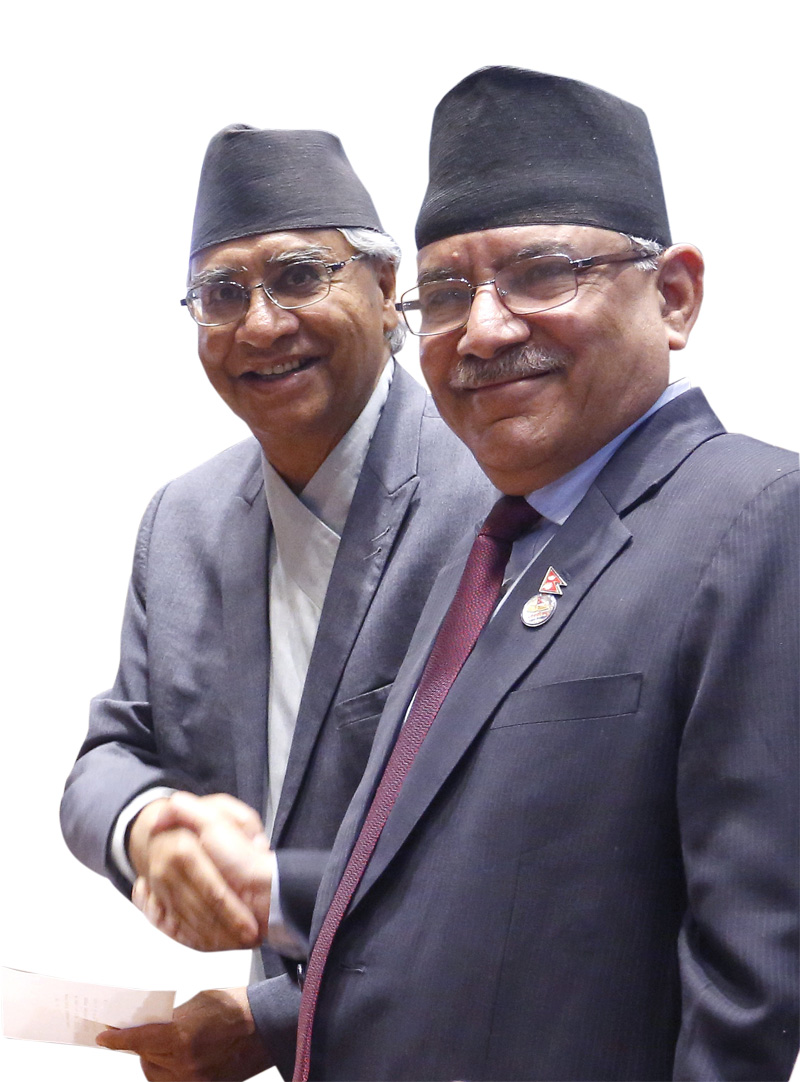 Over to you, Mr Deuba