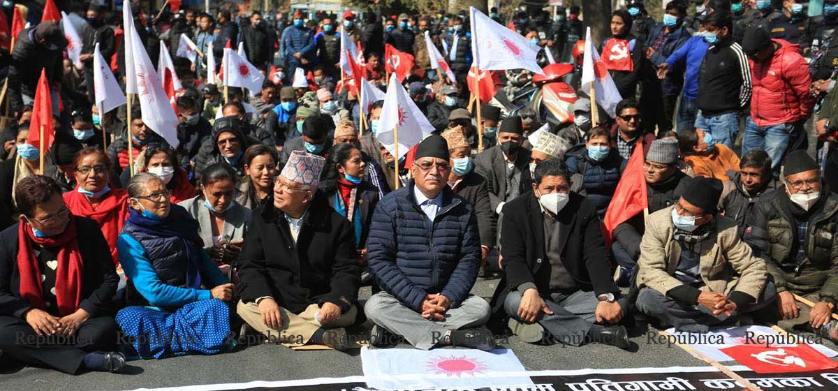 NCP's Dahal-Nepal faction unveiling its fourth phase of agitation against dissolution of parliament today