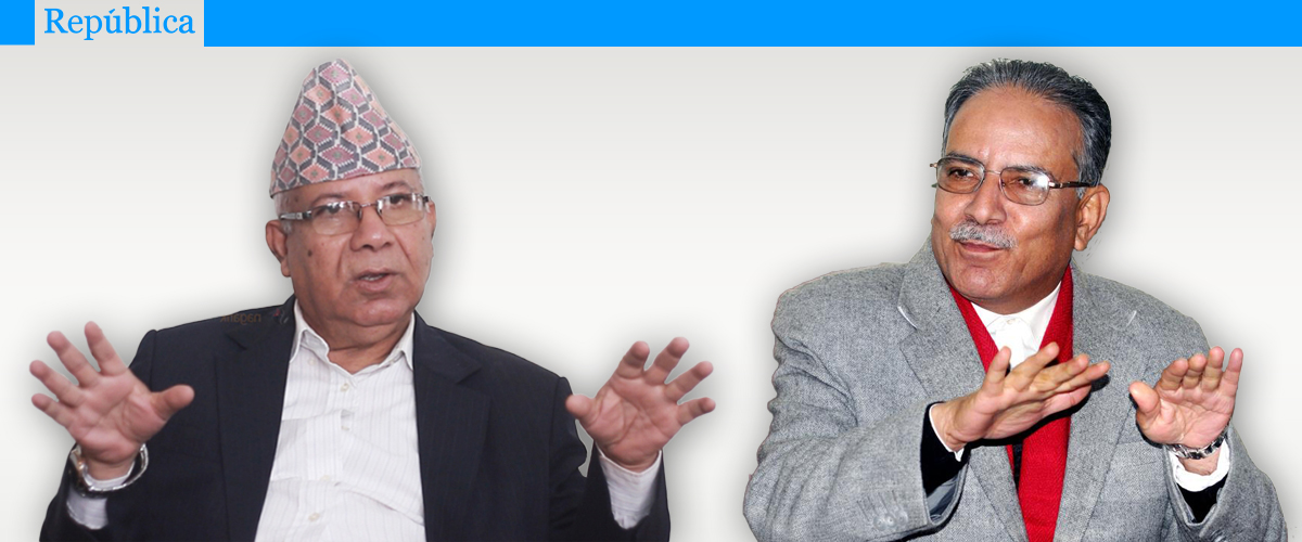 Standing committee meeting of NCP's erstwhile Dahal-Nepal faction postponed for 3PM today