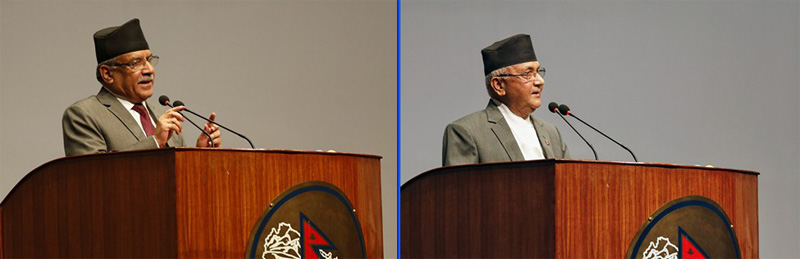 UML chair Oli-MC chair Dahal meet