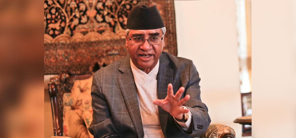 Helicopter carrying five NC leaders including President Deuba makes emergency landing in Gorkha