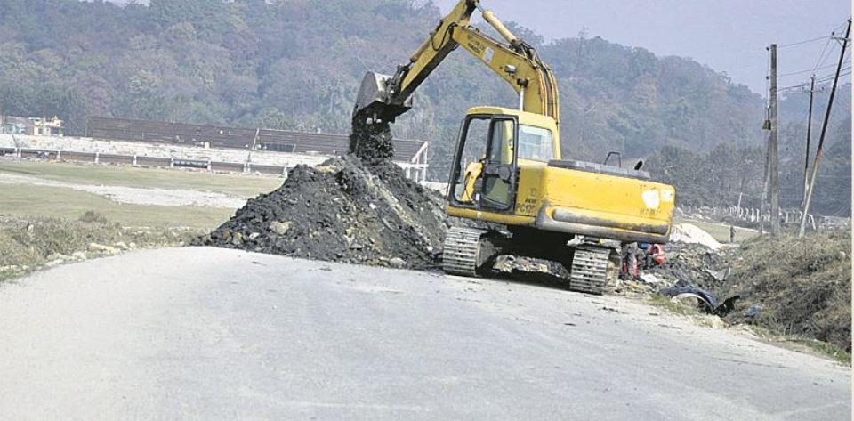 Downsides of development