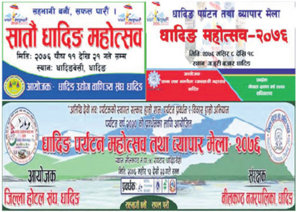 With 3 upcoming fairs, busy time ahead for Dhading businesses