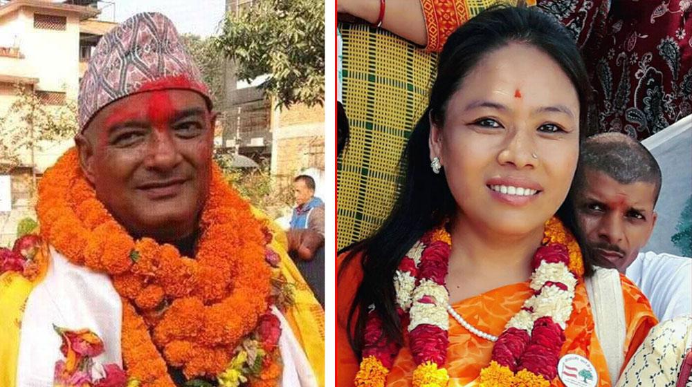 Nepalgunj Sub-Metropolis mayor, deputy mayor assume office