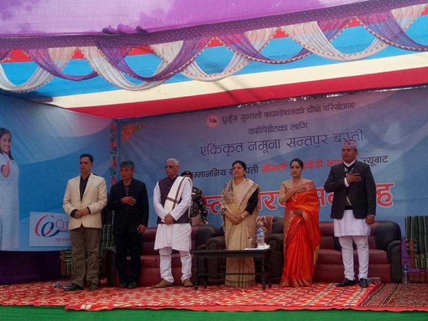 President inaugurates Dhurmus-Suntali's integrated settlement