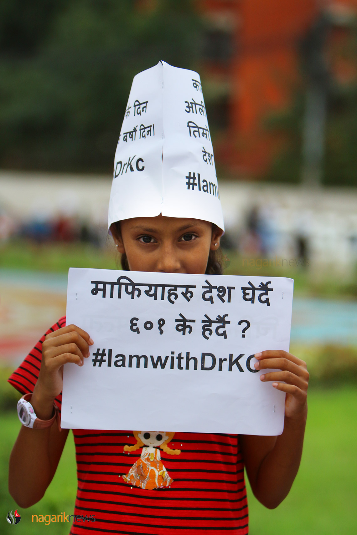 Rally in support of Dr KC (Photo feature and video)