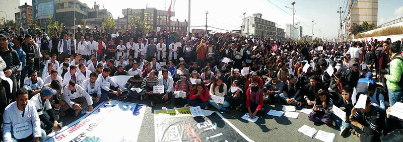 Demonstration in Baneshwar in support of Dr KC (photo feature)