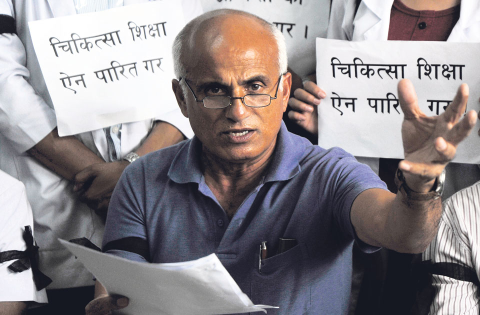 TI urges govt to immediately address Dr KC's demands