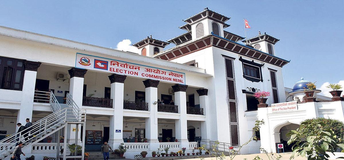 EC extends deadline for people's representatives of UML, JSP to choose their parties till Sep 7