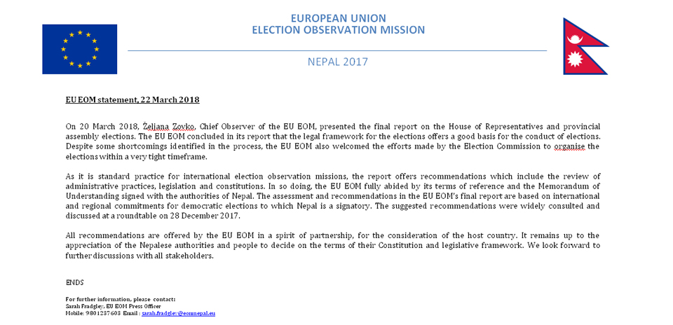EU issues statement, govt boycotts consultative meeting