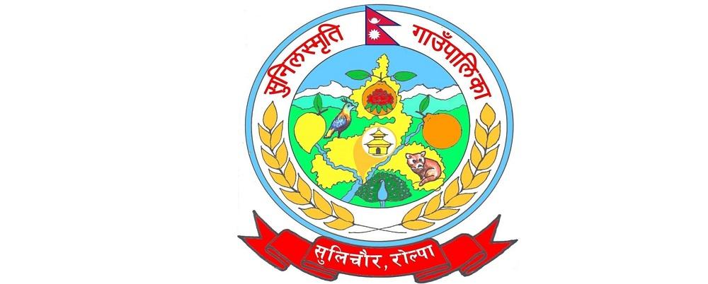 Rolpa's Sunil Smriti Rural Municipality to hire teachers on its own