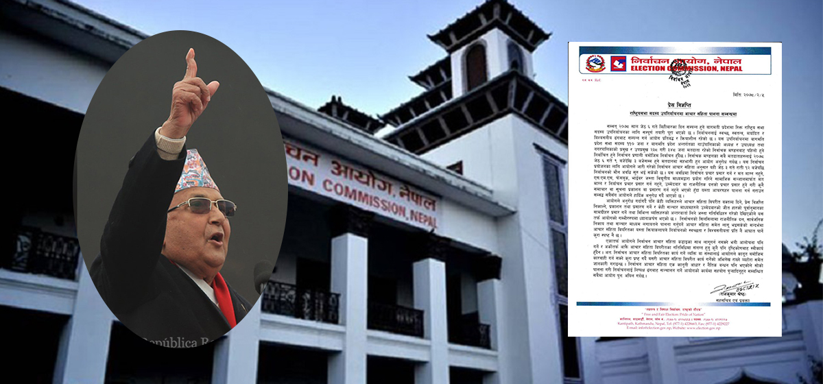 PM Oli violates election code of conduct, EC warns of action