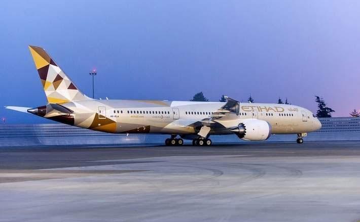 Etihad suspends Doha flights until further notice