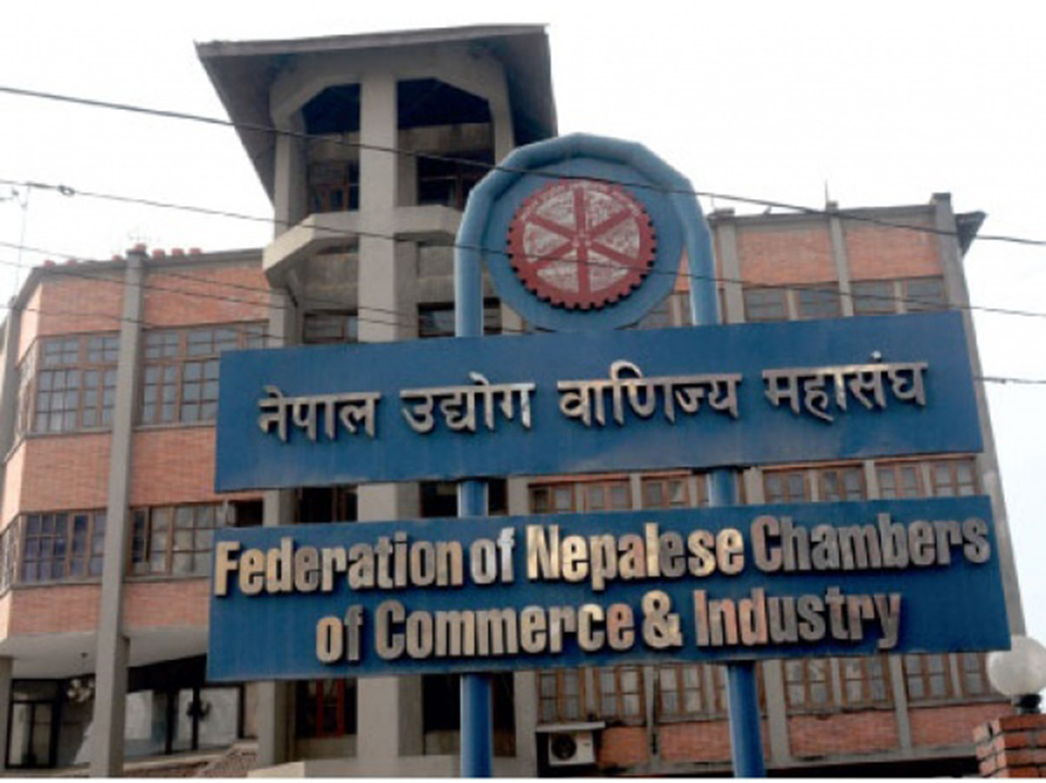 FNCCI seeks loan repayment holiday extension for businesses battered by COVID-19