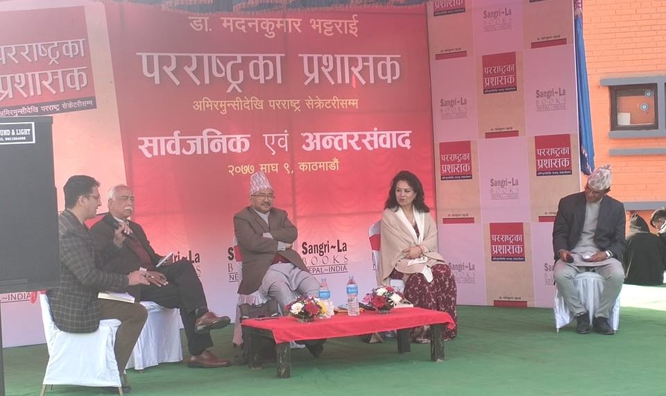 Book on foreign policy administrators since Nepal's unification unveiled