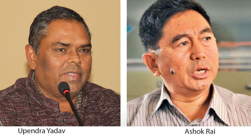 Upendra Yadav contesting polls from Saptari-2, Ashok Rai from Sunsari-1