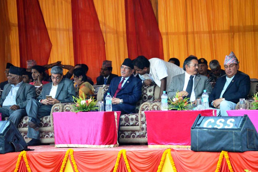 Differences between Madesh, Pahad and Himal to be removed: PM Dahal