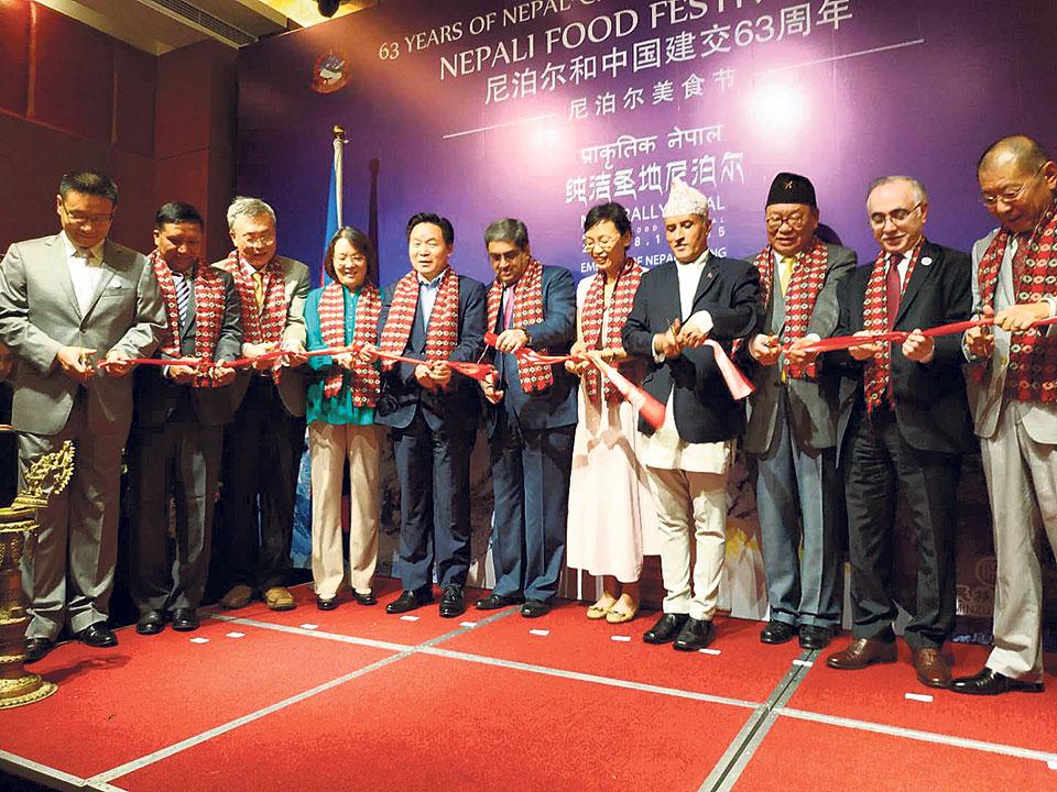 Nepali Food Festival 2018 kicked off in Beijing