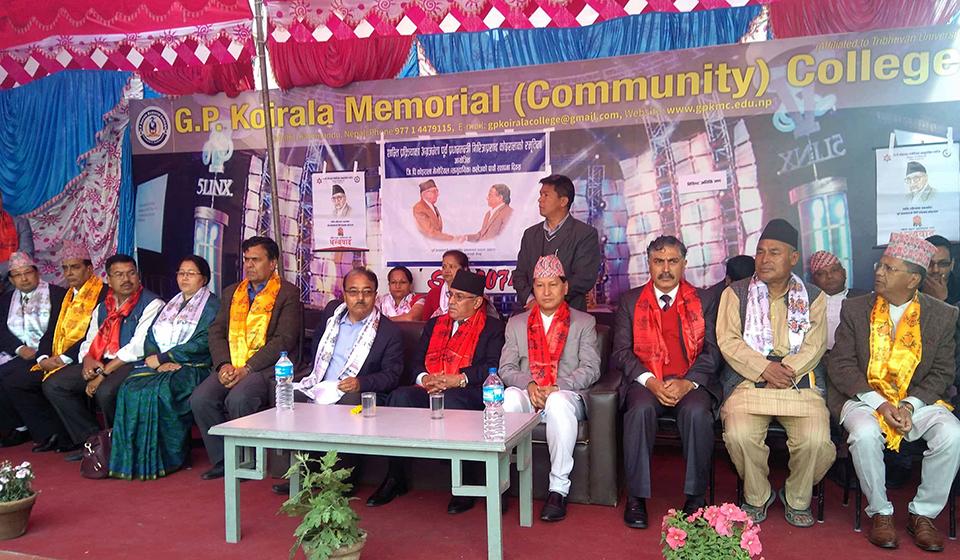Maoist Center Chair Dahal remembers Girija Prasad Koirala as guardian figure