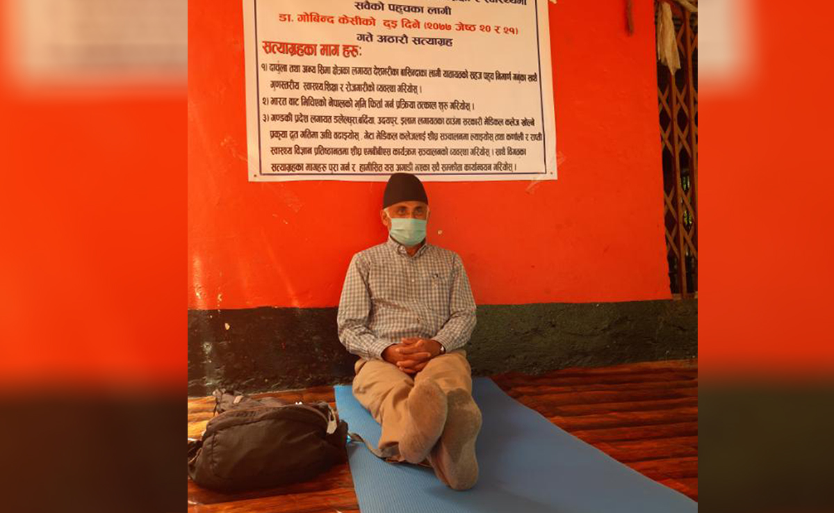 Dr KC starts 18th hunger strike