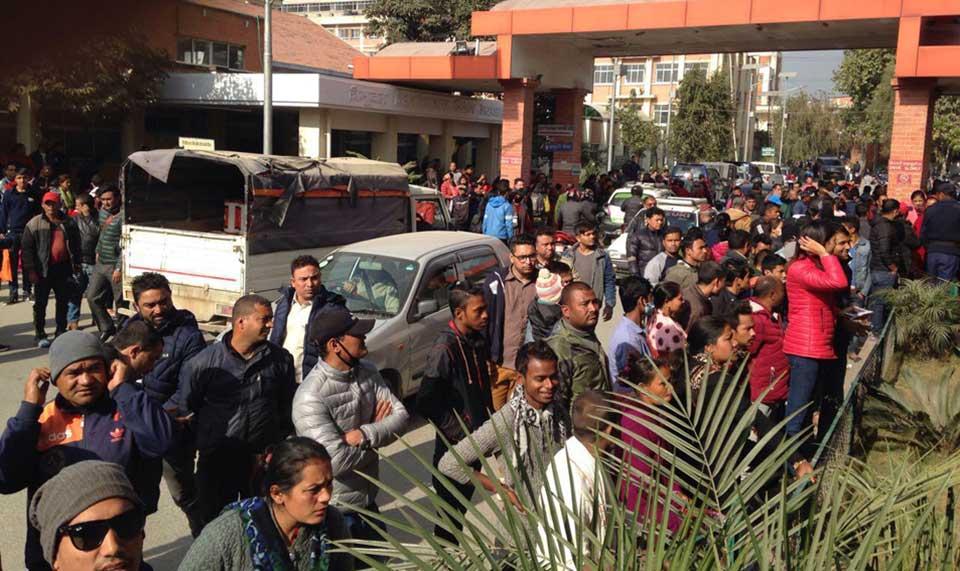 NC condemns bomb attack targeting Gagan Thapa