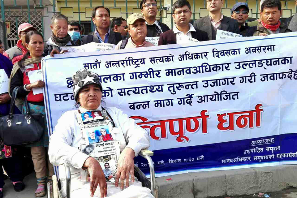 Conflict victims including Ganga Maya stage sit-in in front of Bir Hospital
