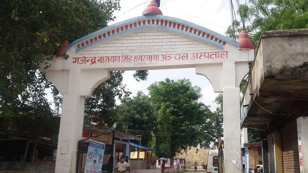 Saptari's Gajendra Narayan Singh Sagarmatha hospital sealed as a patient tests positive for COVID-19