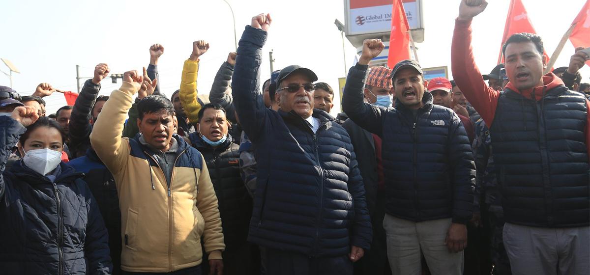 PHOTOS: Dahal-Nepal faction in the streets of Kathmandu to enforce bandh