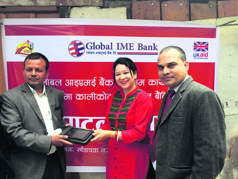 Global IME Bank starts 46th branchless banking unit