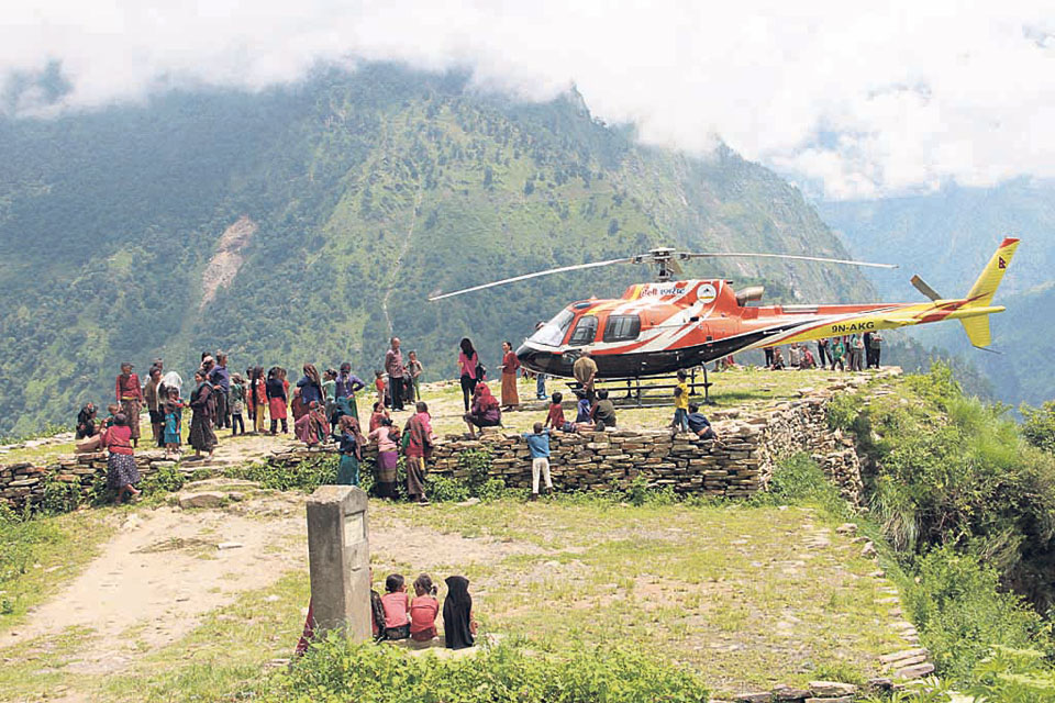 Remote Gorkha relies on choppers during emergencies