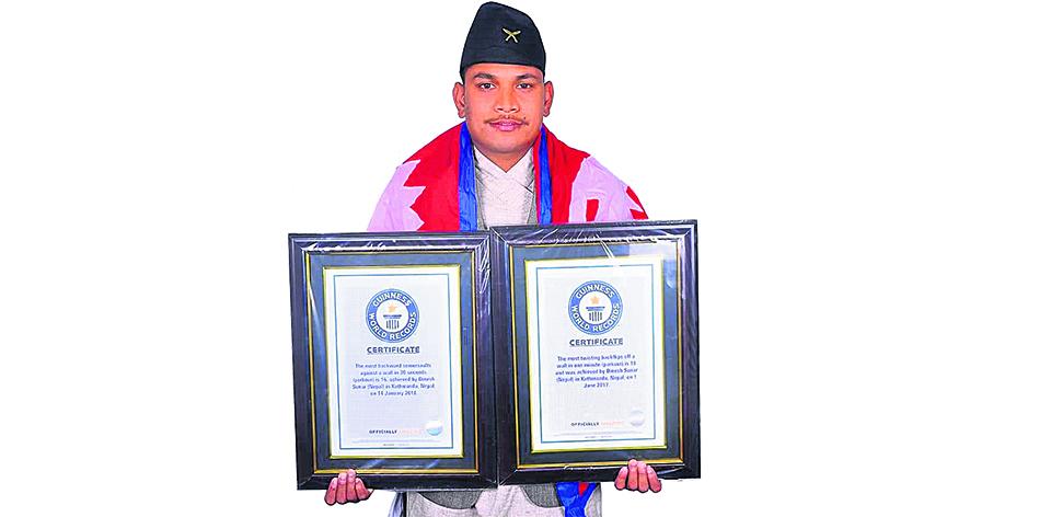 America's Got  (Nepali) Talent