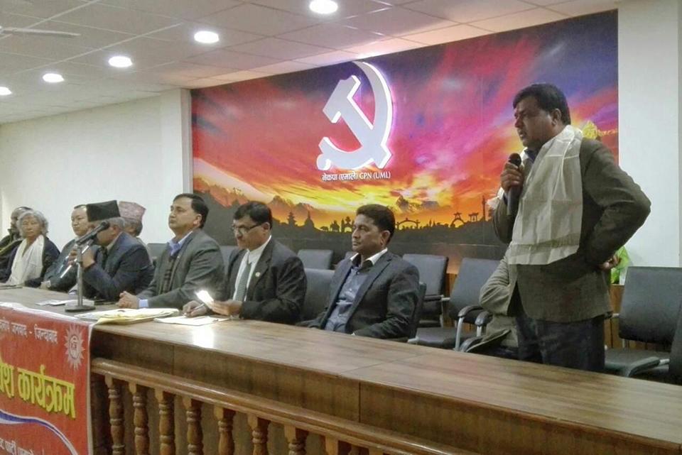 FSFN CC member Sheikh joins CPN-UML - myRepublica - The New