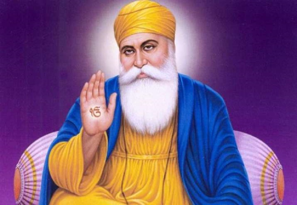 Guru Nanak Jayanti being observed today