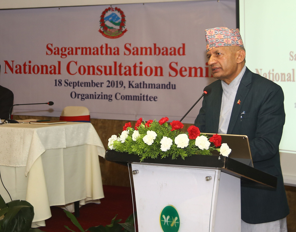 Minister Gyawali highlights importance of proposed Sagarmatha dialogue