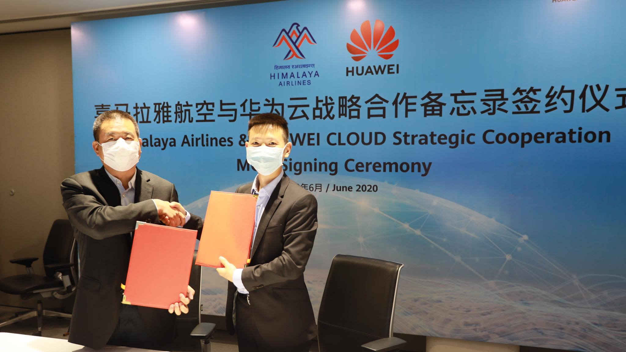 Himalaya Airlines, Huawei Cloud sign MoU for strategic cooperation