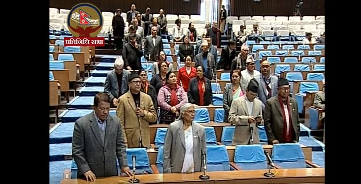 House meeting adjourned following main opposition NC's obstruction