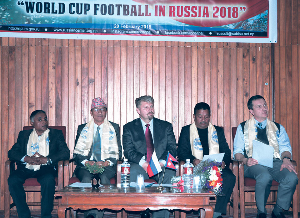 Special Program on 'World Cup Football in Russia 2018'