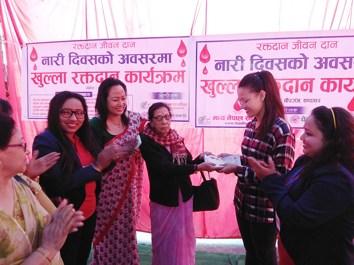 International Women's Day being observed in Birgunj with gusto (with photos)