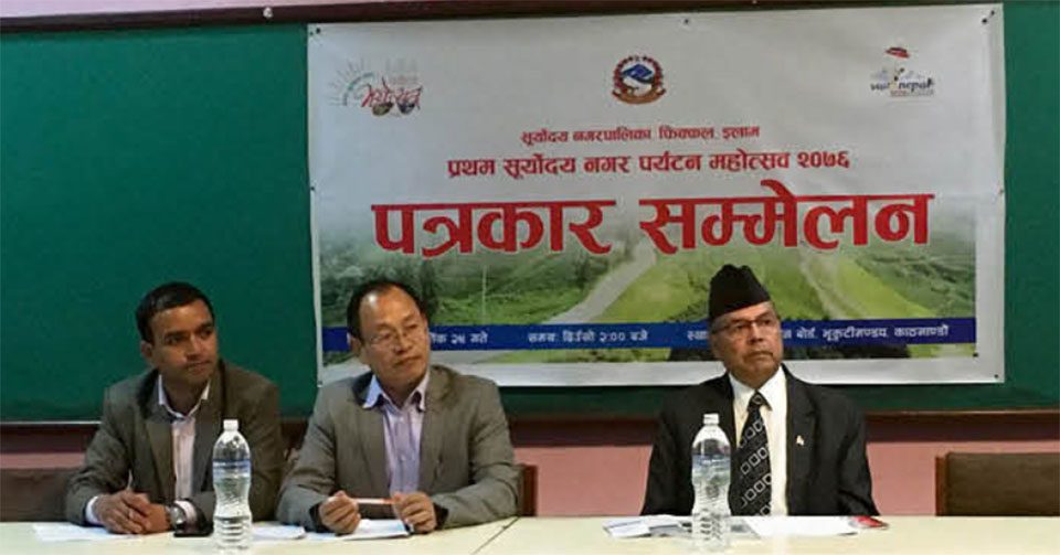 Ilam promoting tourist destinations through festival