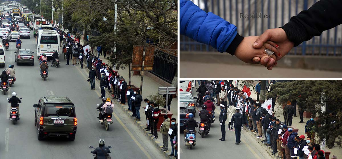 PHOTOS: Dahal-Nepal faction of NCP forms a human chain around Tundikhel to protest against HoR dissolution