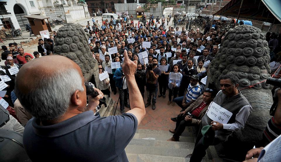 Impeachment of CJ Karki draws flak from various quarters (photo feature)