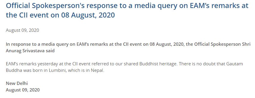 India says Gautam Buddha was undoubtedly born in Lumbini, Nepal