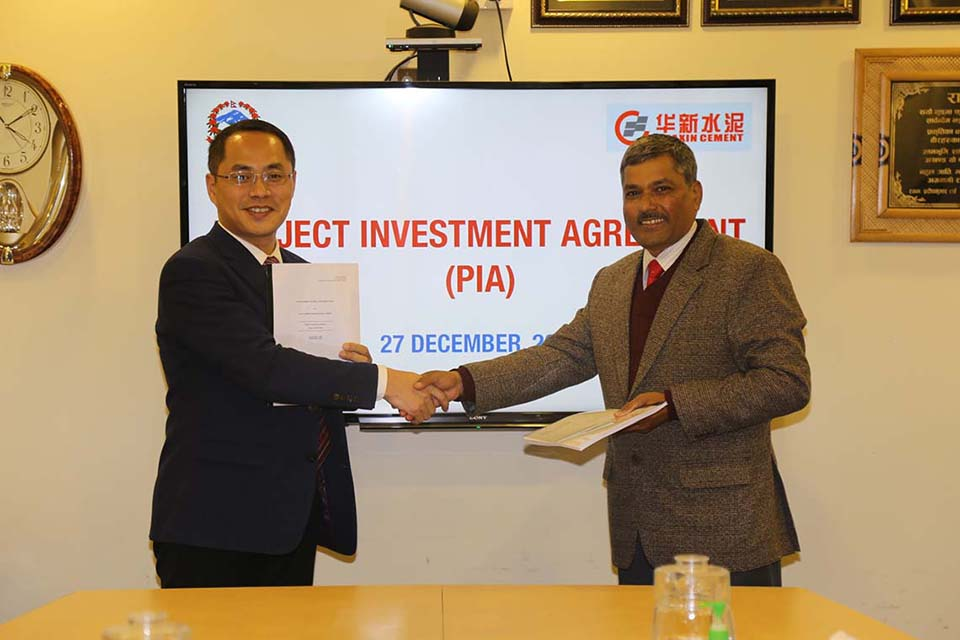 Another Chinese company setting up cement plant in Nepal