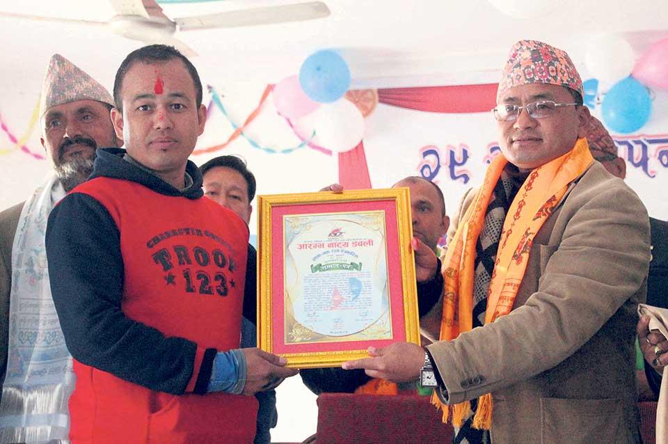 Journo Bhojraj Shrestha feted