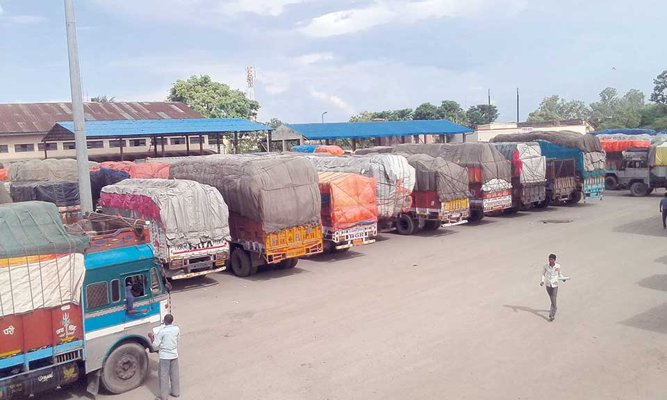 Revenue collection by Biratnagar customs coming back on track